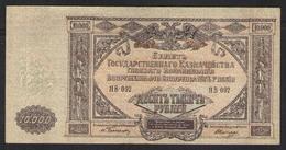 10000 руб   СЕРИЯ ЯВ-092  1919 - Russia