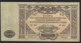 10000 руб   СЕРИЯ ЯГ-062  1919 - Russia