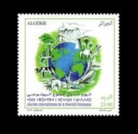 ALGERIA ALGERIE 2018 - BIODIVERSITY BIODIVERSITE - ENVIRONNEMENT - MNH - Protezione Dell'Ambiente & Clima