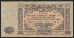 10000 руб   СЕРИЯ ЯЕ-010  1919 - Russia