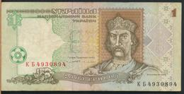 °°° UKRAINE 1 HRYVNIA 1994 °°° - Ucraina