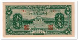 CHINA,10 CENTS,1943,P.J16,UNC - China