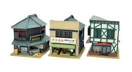 Tomytec Diorama : Japanese Fish, Vegetable & Coffee Shops  1/150 - Scenery