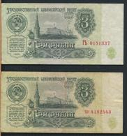 °°° RUSSIA 3 RUBLE 1961 °°° - Russia