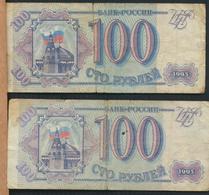 °°° RUSSIA 100 RUBLES 1993 °°° - Russia