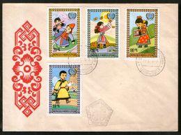 Mongolia 1977 FDC 2 Covers Children, UNICEF - Mongolia