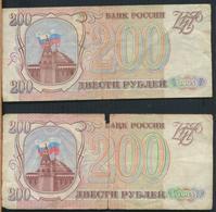 °°° RUSSIA 200 RUBLES 1993 °° - Russia