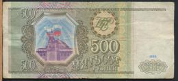 °°° RUSSIA 500 RUBLES 1993 °° - Russia