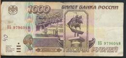 °°° RUSSIA 1000 RUBLES 1995 °° - Russia