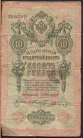 °°° RUSSIA 10 RUBLES 1909 °°° - Russia