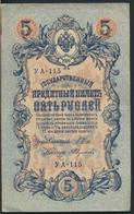 °°° RUSSIA 5 RUBLES 1909 °°° - Russia