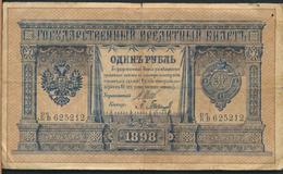 °°° RUSSIA 1 RUBLE 1898 °°° - Russia