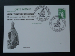 79 Deux Sèvres Bressuire Saint Nicolas 1980 Entier Postal Sabine De Gandon Stationery Card - Cristianesimo