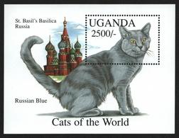Uganda 1994 - Mi-Nr. Block 215 ** - MNH - Katzen / Cats - Ouganda (1962-...)