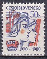 ** Tchécoslovaquie 1980 Mi 2588 (Yv 2414), (MNH) - Ungebraucht