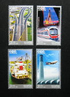 Thailand Stamp 2012 100th Ministry Of Transport - Thailand