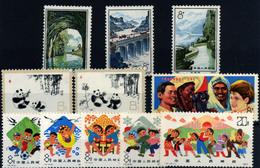 3591-China Nº   1966/8, 1870/1, 1924, 2150/4 - 1949 - ... People's Republic