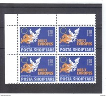 RTY588  ALBANIEN 1992  MICHL 2505 Postfrischer VIERERBLOCK SIEHE ABBILDUNG - Albanien