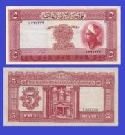 Jordan 5 Dinars 1949  - REPLICA --  REPRODUCTION - Jordanie