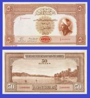 Jordan 50 Dinars 1949  - REPLICA --  REPRODUCTION - Jordanie