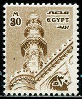 BG2402 Egypt 1978 Rafah Mosque Building 1V MNH - Egypt