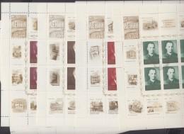"Mi-Nr. 3749/58, ""100. Geburtstag Lenin"", Kleinbogensatz, O - 1923-1991 UdSSR"