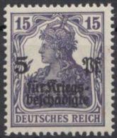 """Mi-Nr. 106b, """"Kriegsbeschädigte"""", Bessere Farbe, Gepr. Hochstädter, ** - Deutschland"""