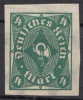 Mi-Nr. 226 U, Geschnittener Wert, Gepr. Infla, ** - Ungebraucht