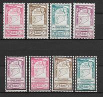SYRIE - POSTE AERIENNE YVERT N° 97/104 * - COTE = 26 EUROS - CHARNIERES LEGERES - Unused Stamps