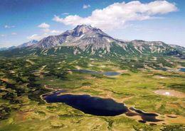 1 AK Russia Russland * Vulkan Taunshits - Die Vulkanregion Kamtschatka Ist Seit 1996 UNESCO Weltnaturerbe * - Russia