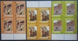 05- Ethiopia 2011 Yv. 1699-1701 Cplte Set 3v. MNH - Abbeys & Monasteries - Blks/4 - Ethiopië