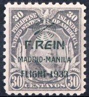 FILIPPINE, PHILIPPINES, POSTA AEREA, AIRMAIL, COMM., MADRID-MANILA FLIGHT, 1933, NUOVO (MNH**) Michel 348   Scott C45 - Filippine