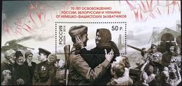 Russia, 2014, Mi. 2032 (bl. 202), Sc. 7520, WW II, Joint Issue With Belarus, The 70th Anniv. Of The Liberation From Nazi - 1992-.... Federazione