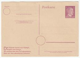 Germany Reich Old Unused Postal Stationery Postcard Postkarte B180725 - Deutschland