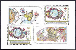 ** Tchécoslovaquie 1982 Mi 2670 - Bl.49 (Yv BF 56), (MNH) - Czechoslovakia