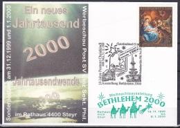 Austria/1999 - Christmas/Weihnachten - 7 S - '50 JAHRE POSTAMP CHRISTKINDL' 'WEIHNACHTSAUSSTELLUNG BETHLEHEM 2000' - 1945-.... 2. Republik