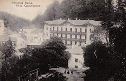 RIBARSKA BANJA : VILLA HERZEGOVINA ~ 1910 - '14 - CARTE POSATALE VOYAGÉE En 1914 / MAILED In 1914 (ab905) - Serbie