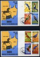 105020 Dhufar 1972 Birds #3 (Shrike Toucan Woodpecker Gallinule Jungle Fowl Darter)perf Set Of 8 Values On 2  FDCs - Cinderellas