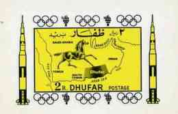 19841 Dhufar 1972 Horse & Map M/s (Rockets Olympics Maps Horses Space) Unmounted Mint - Cinderellas