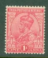 India: 1911/22   KGV      SG159    1a    Rose-carmine       MH - India (...-1947)
