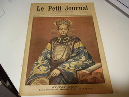LE PETIT JOURNAL  JUILLET 1900 N 503 - Giornali