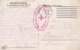 Cachet Vereinslazarettzug C 3 / Rotes Kreuz Kgr Sachsen Sur CP Obl Omec BRESLAU Du 1.8.16 Adressée à Bautzen - Marcophilie (Lettres)