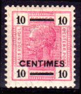 Creta-049a - Emissione 1905-07 (+) LH - Senza Linee Brillanti - Senza Difetti Occulti. - Creta