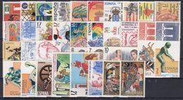 ESPAÑA 1984 Nº 2732/2777 AÑO NUEVO COMPLETO,40 SELLOS,1 HB,1 ENTRADA EXPOSICION - España