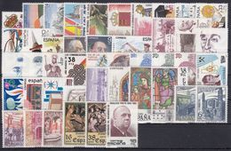 ESPAÑA 1983 Nº 2685/2731 AÑO NUEVO COMPLETO,47 SELLOS - España