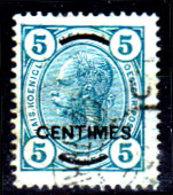Creta-050 - Emissione 1905-07 (o) Used - Senza Difetti Occulti. - Creta