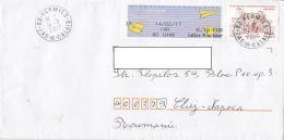 6712FM- FRENCH ACADEMY IN ROME, AMOUNT 0.1 STICKER, STAMPS ON COVER, 2017, FRANCE - France