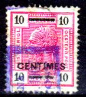 Creta-051 - Emissione 1905-07 (o) Used - Senza Difetti Occulti. - Creta