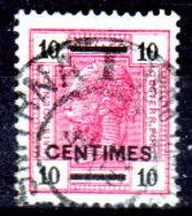 Creta-053 - Emissione 1905-07 (o) Used - Senza Linee Brillanti - Senza Difetti Occulti. - Creta