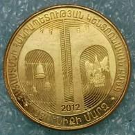 Armenia 50 Dram, 2012 Armenian Provinces Series - Syunik - Arménie